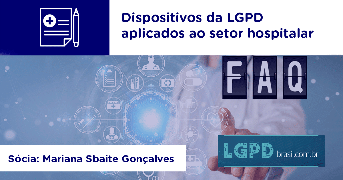 Dispositivos da LGPD aplicados ao setor hospitalar